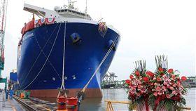 台船,甲板重貨載運輪,命名,典禮,台灣
