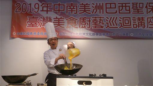 巴西,美食,台灣,教學,文化