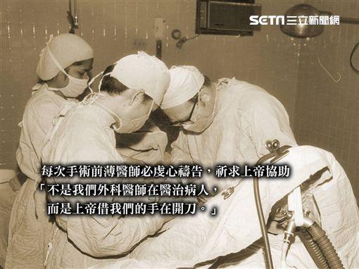 薄柔纜,Roland Perter Brown,門諾醫院門諾醫院提供