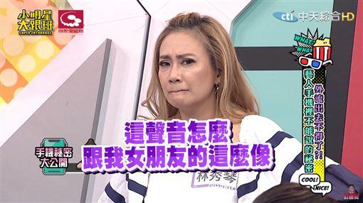 阿澎朋友廁所抓姦 圖/YT