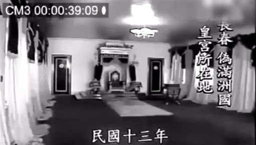 清朝,太監,孫耀庭,影音檔(圖/翻攝youtube)
