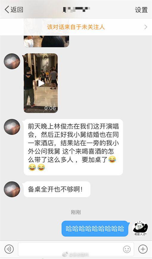 林俊傑/微博