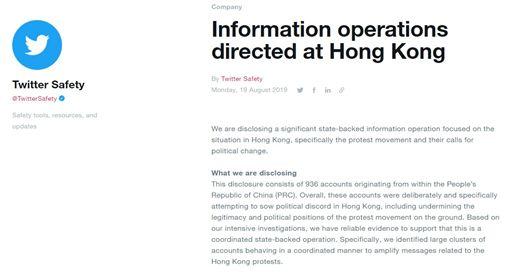反送中/推特怒了!怒封20萬假帳 網讚:中共網軍滾出去圖/翻攝自推特https://blog.twitter.com/en_us/topics/company/2019/information_operations_directed_at_Hong_Kong.html