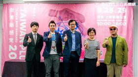 文總Taiwan Plus 2019台灣新感覺(文化總會提供)