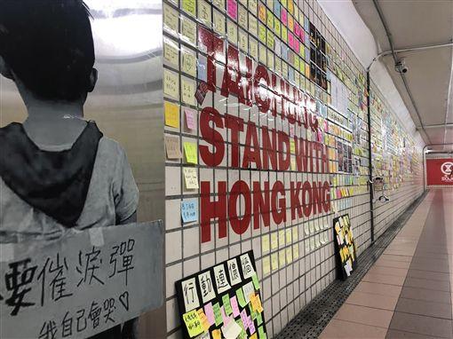 連儂牆,台中,合法,申請,香港