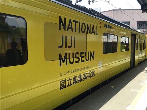 集集,彩繪,列車,香蕉黃,台灣