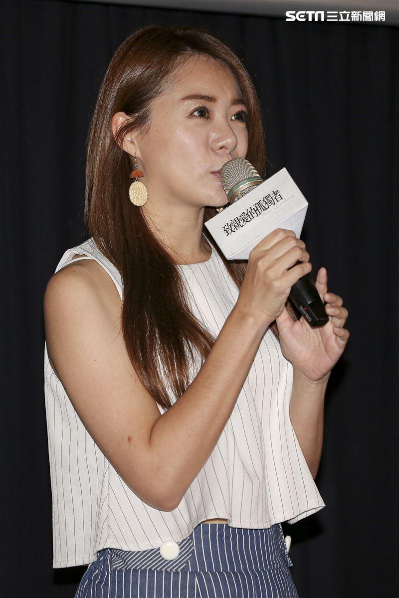 《致親愛的孤獨者》媒體特映會,謝欣蔚。(圖/記者林士傑攝影)
