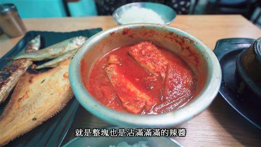 ▲精華在「辣燉帶魚」的醬汁。(圖/不韓而栗BHEC 授權)