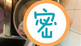 專業網友回答,香腸腸衣,圖為網友家裡豬腸灌糯米腸。(圖/翻攝自爆怨公社)
