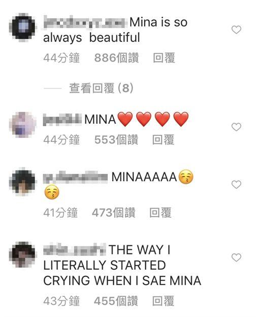 Mina,恐慌症,近況,ONCE/翻攝自TWICE IG