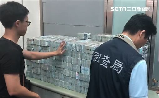 台商夫妻2年洗錢80億!客廳2.4億現金塞爆…竟是「低調大善人」(圖/翻攝畫面)