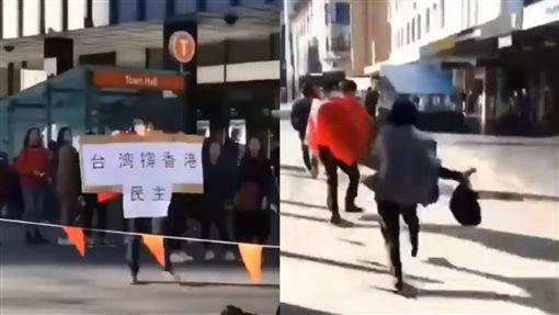 男舉「台灣撐香港」遭中國大媽毒打 陸網:幹得好(圖/翻攝自中国行走YouTube