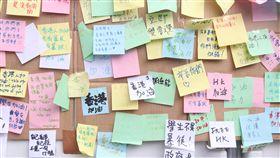 港人示威特色  連儂牆貼滿反對口號香港「反送中」示威近期多次與警方爆發衝突,近日有人在「連儂牆」張貼警員資料,以表達不滿,警方則依法撕掉。「連儂牆」最早出現在2014年占中運動,支持者在牆面貼上各種反對口號的採色紙條。圖為高鐵站外的「連儂牆」。(資料照片)中央社記者張謙香港攝 108年7月10日
