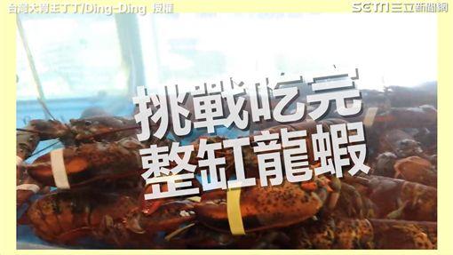丁丁挑戰「清缸」龍蝦。(圖/台灣大胃王丁丁/Ding-Ding臉書授權)
