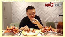 挑戰吃完28隻龍蝦。(圖/台灣大胃王丁丁/Ding-Ding臉書授權)