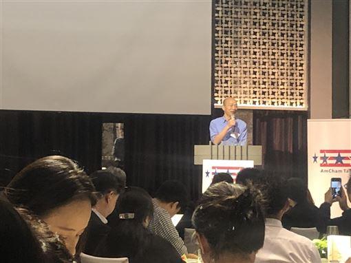 ▲美國商會邀請韓國瑜演講。(圖/記者林恩如攝)