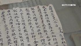 金百年書契1200
