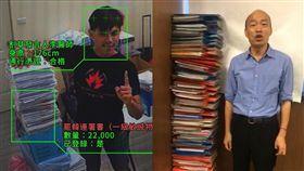 韓國瑜,公文,割草,85大樓