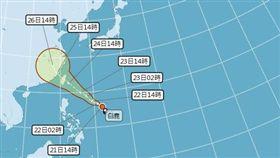 11號颱風白鹿路徑潛勢圖,翻攝自中央氣象局