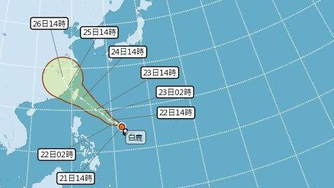 11號颱風「白鹿」生成!不排除成穿心颱 週末侵台機率高