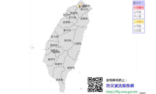 淹水警戒,台北,社子(圖/取自水利署)