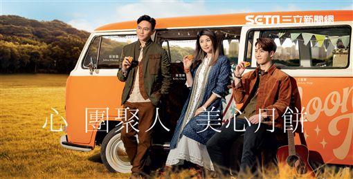 中秋,月餅,美心月餅,香港美心,好市多,試吃,Costco