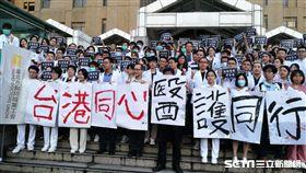 台灣逾百名醫護人員今日下午跨海聲援香港「反送中」運動辦快閃。(圖/記者楊晴雯攝)