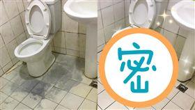 神隊友,浴室,汙垢,刷洗,煥然一新(爆廢公社)