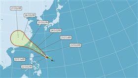 白鹿颱風 圖翻攝自中央氣象局