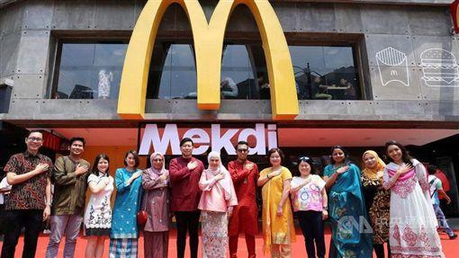 馬來西亞,國慶日,麥當勞,Mekdi,馬來文
