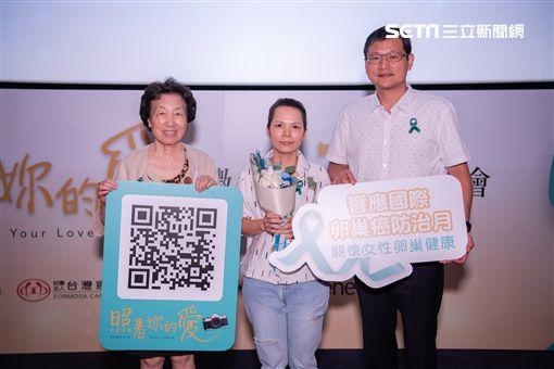 台灣癌症基金會,卵巢癌,照著妳的愛,拉肚子,腸胃型感冒,衛生福利部,雙和醫院,賴鴻政
