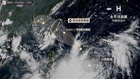 白鹿颱風,登陸,台灣颱風論壇 天氣特急