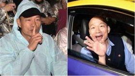 高雄市長韓國瑜自爆座車遭裝追蹤器,卻遲遲不肯提出證據。(組合圖/資料照)