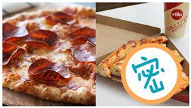 只有披薩邊的披薩