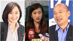 陳麗娜(左起)、王淺秋、韓國瑜(合成圖/資料照、陳麗娜臉書)