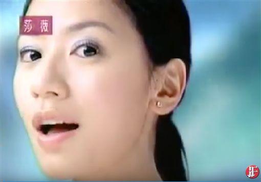 內衣廣告 ▲(圖/翻攝自哲生原力YouTube)