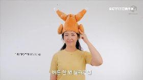 韓瘋全雞帽1200