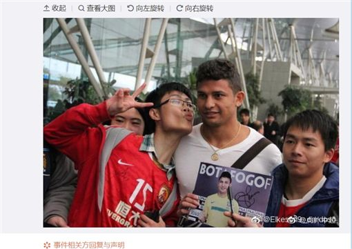 ▲中國歸化國腳艾克森社群網站發相片。(圖/截自網路)