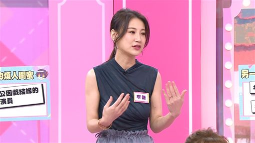 李新(TVBS提供)