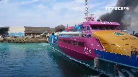 a綠島船漂流1200