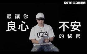 文總轉型正義影片(文化總會提供)