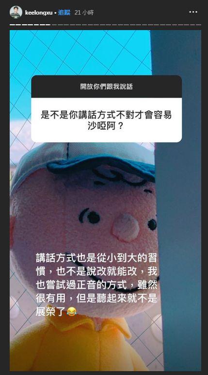 展榮(圖/翻攝自IG)