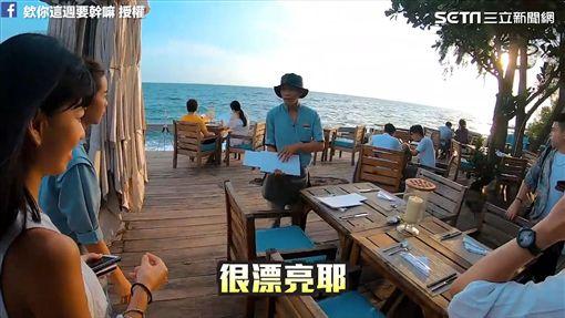越南絕美海景餐廳。(圖/欸你這週要幹嘛臉書授權)