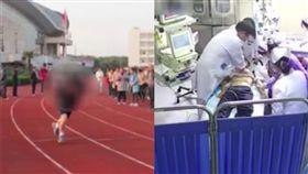 中國,湖北,跑步,心臟停止,感冒(圖/翻攝自網易視頻)