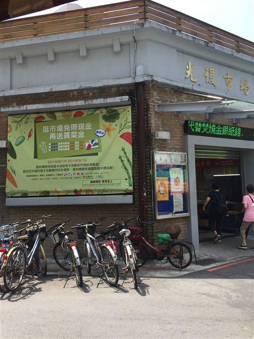 台北市,光復市場,悠遊卡,無現金支付,傳統市場(圖/悠遊卡公司提供)中央社