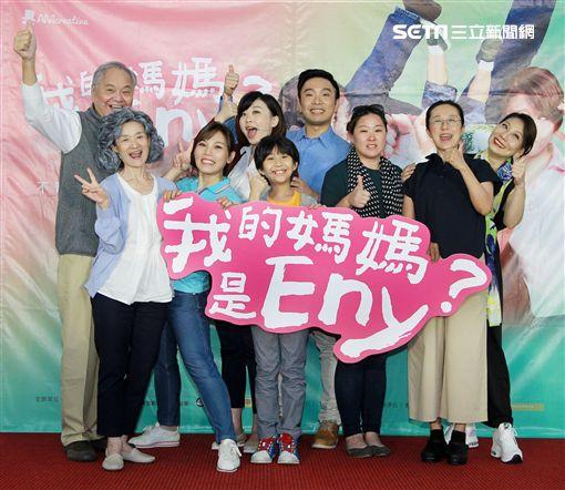 李佳薇EP發行同時演出舞台劇「二分时时彩媽媽是Eny」。(記者邱榮吉/攝影)