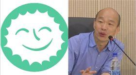 韓國瑜,綠黨,組合圖