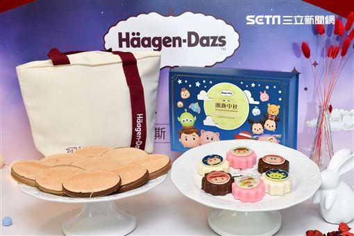 Häagen-Dazs,哈根達斯,冰淇淋,月餅,中秋節,中秋