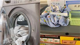 自助洗衣,浴巾,消毒水,爆怨公社(圖/翻攝自Pixabay;爆怨公社)