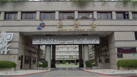 經濟部投資台灣事務所,台商,回流。(圖/翻攝自維基百科)